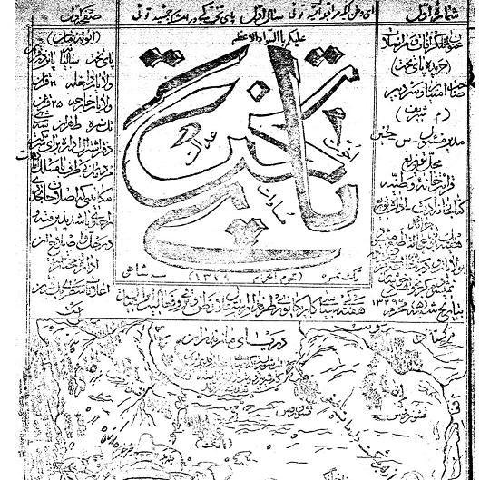 دریای مازندران در روزنامه پایتخت