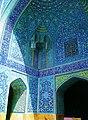 مدرسه جهارباغ اصفهان-6.jpg
