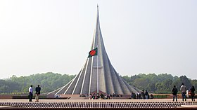 জাতীয় স্মৃতি সৌধ - The National Martyrs' Monument of Bangladesh.jpg