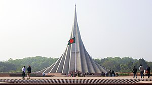 National Martyrs' Memorial - Image: জাতীয় স্মৃতি সৌধ The National Martyrs' Monument of Bangladesh