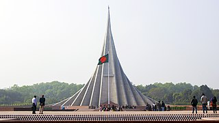 Bengali Genocide Remembrance Day national day to be observed on 25 March in Bangladesh to commemorate the victims of the Bengali Genocide of 1971, approved unanimously in 2017