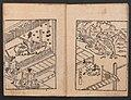 ぶんしやう物語-The Tale of Bunshō (Bunshō monogatari) MET JIB122 1 003.jpg