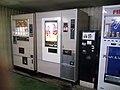 オレンジハット353 富士見店 レトロ自動販売機 うどん・そば - Panoramio 108132516.jpg