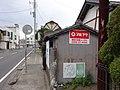 マルフク看板 水戸市袴塚2丁目 - panoramio.jpg