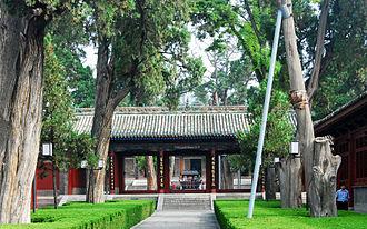 Tianshui - Image: 伏羲庙内 01