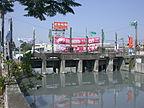 Yuanlin - Republika Chińska (Tajwan)