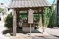千葉県佐倉市 さくらし Japan (161709665).jpeg