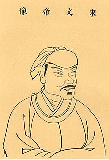 Emperor Wen of Song Emperor of the Liu Song Dynasty