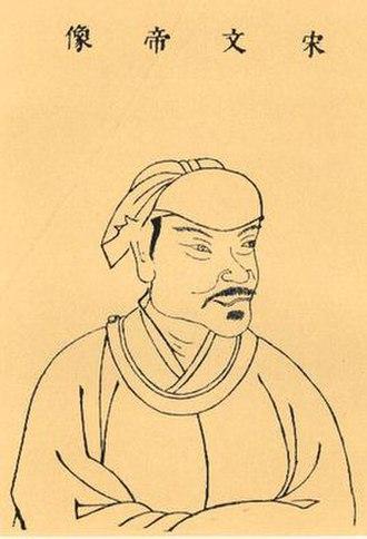 Liu Yilong - Image: 宋文帝像