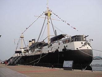 Chinese ironclad Dingyuan - The replica of battleship Dingyuan as a museum ship.