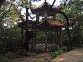 山亭 - Pavilion - 2014.07 - panoramio.jpg
