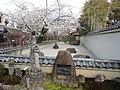 嵐山 - panoramio (8).jpg