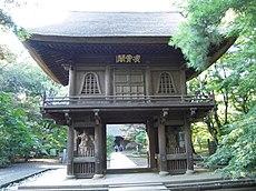 平林寺 - panoramio.jpg