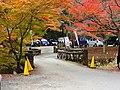 無料駐車場入口 (愛知県瀬戸市岩屋町) - panoramio.jpg