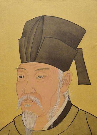 Bai Juyi - Portrait of Bai Juyi by Chen Hongshou