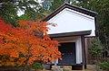 神護寺にて 京都市右京区 Jingoji 2013.11.21 - panoramio (1).jpg
