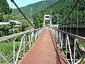 紀美野町毛原トンネル横のつり橋 - panoramio.jpg