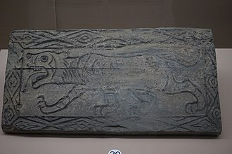 Zhouzhi County - Tiger-Patterned Brick, Zhouzhi County Museum