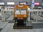 電車ポスト (4361137183).jpg
