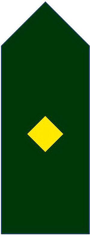Lieutenant - Image: 01.2lt Bd