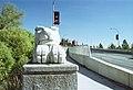 02-35-02, cougar statue - panoramio.jpg