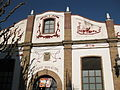 040 Antic Mercat, plaça Prat de la Riba.jpg