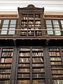 070 Biblioteca Museu Víctor Balaguer (Vilanova i la Geltrú), la biblioteca.jpg