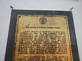 09179jfBonifacio Avenue Manila North Cemeteryfvf 02.JPG