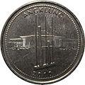 1000 rupiah coin reverse.jpg