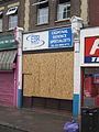 11.08.11 Tottenham High Road (6032230842).jpg