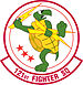 121st Fighter Squadron emblem