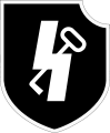 12th SS Division Logo.svg