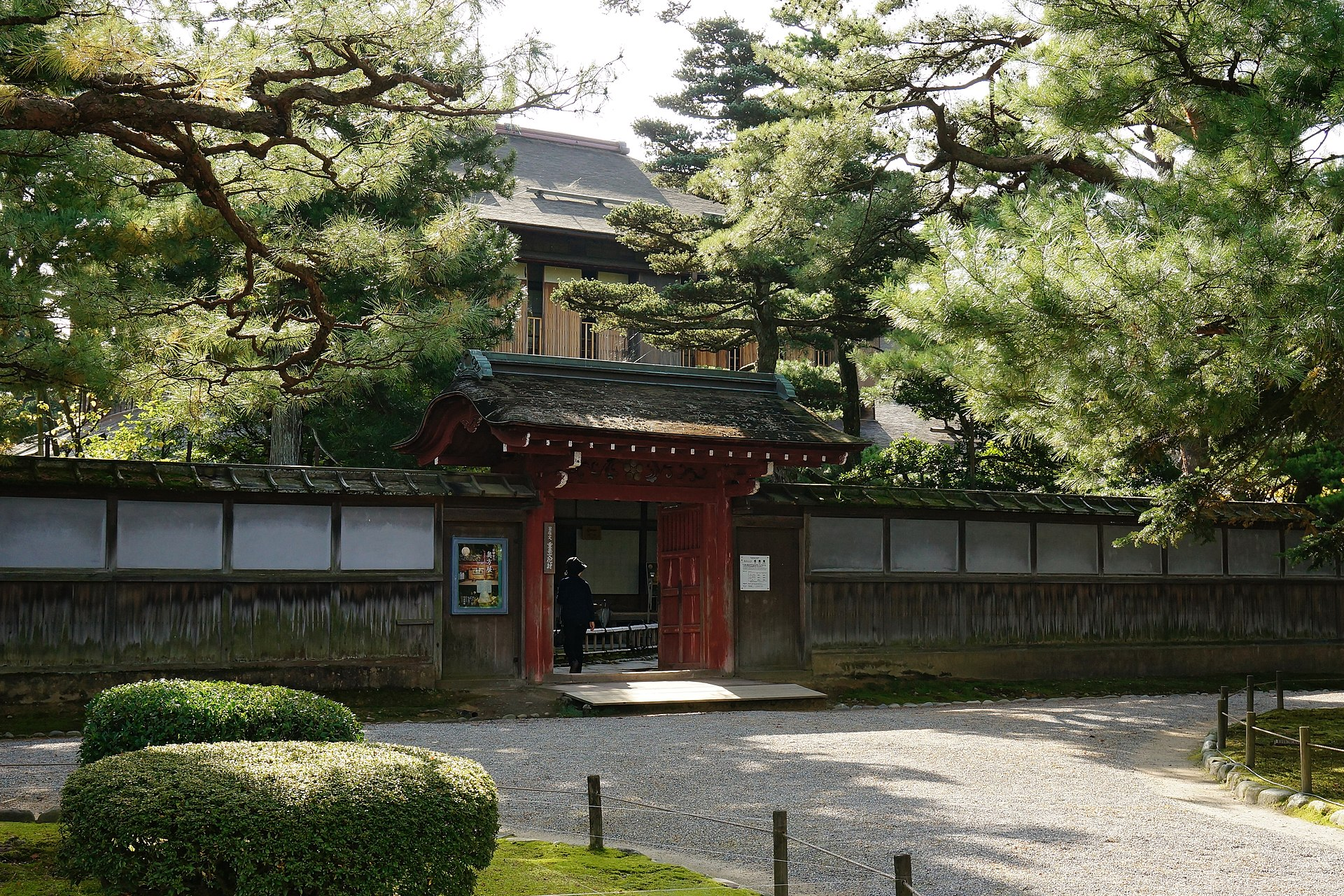 131109 Seisonkaku Kanazawa Ishikawa pref Japan10s3.jpg