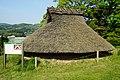 140427 Izumo Tamatsukuri Historical Park Matsue Shimane pref Japan09bs3.jpg