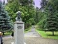 150 lat temu lwowski aptekarz Ignacy Łukaszewicz dokonał pierwszej na świecie destylacji ropy - zmienił bieg historii. - panoramio.jpg