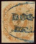 1859 10c Confed.Granadina blueBogotaFranca Mi3a.jpg