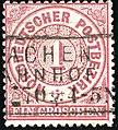 1870 1Gr NDP Aachen Bahnhof Mi16.jpg
