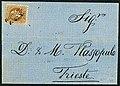 1874 15sld KK Rhodus Mi5I.jpg