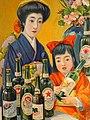 1910s Beer Ad - Old Sapporo Factory - Now Sapporo Beer Museum - Sapporo - Hokkaido - Japan - 02 (47971072817).jpg