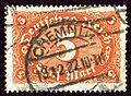 1922 5Mk Chemnitz Mi194.jpg