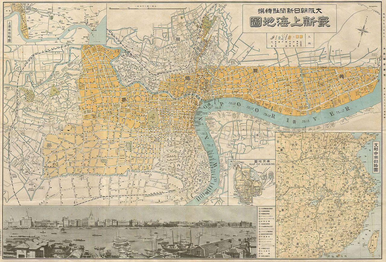 File 1937 World War II Japanese Map of Shanghai China w photo of