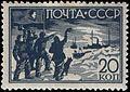 1938 CPA 603.jpg