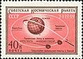1959 CPA 2306.jpg