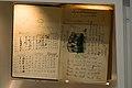 1961 prison diary of anti-apartheid activist John Schlapobersky (40181812791).jpg
