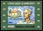 1996. Александр Довженко.jpg