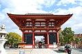 1 Chome-11 Shitennōji, Tennōji-ku, Ōsaka-shi, Ōsaka-fu 543-0051, Japan - panoramio - jetsun (8).jpg