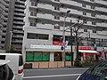 1 Chome Kotobukichō, Atsugi-shi, Kanagawa-ken 243-0003, Japan - panoramio (50).jpg