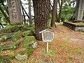 1 Chome Minamishinmachi, Sakata-shi, Yamagata-ken 998-0063, Japan - panoramio (2).jpg