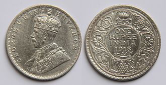 One rupee (Indian coin) - Image: 1 Indian rupee (1918)