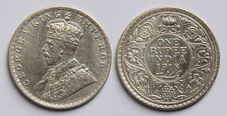 India Government Mint, Mumbai - Image: 1 Indian rupee (1918)